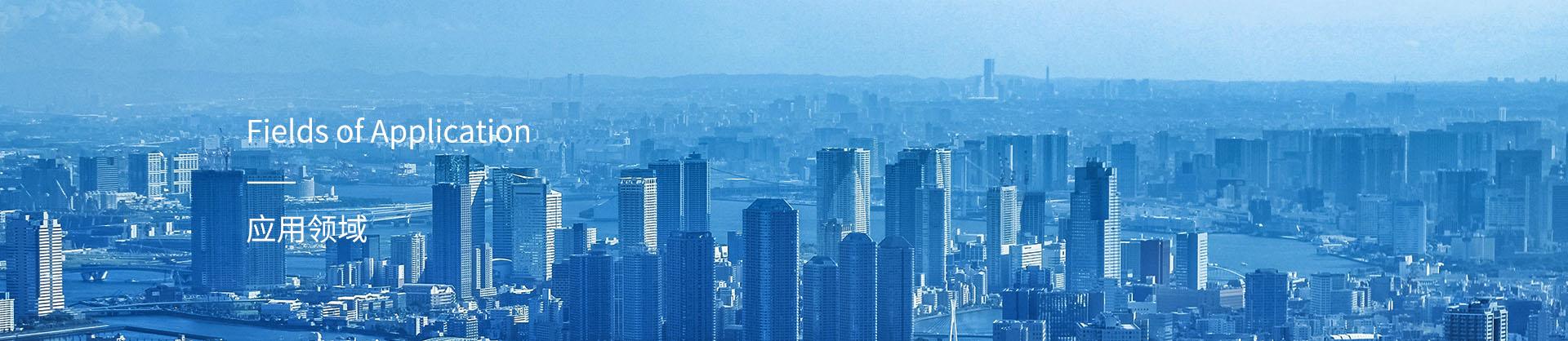 白云水泵厂.广州市白云泵业集团有限公司